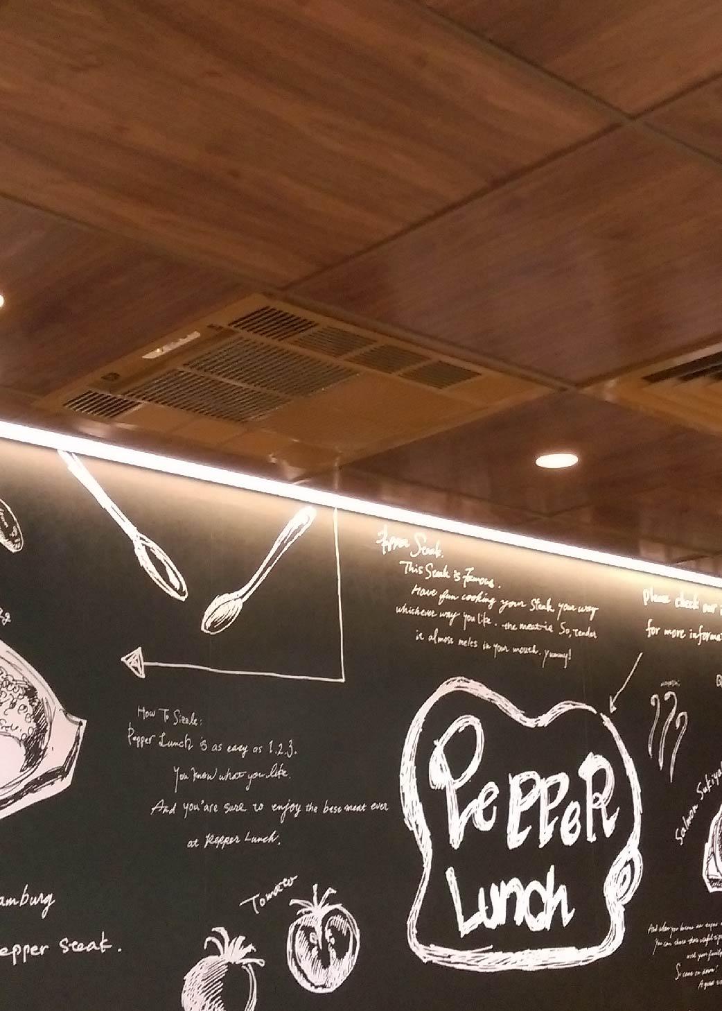 pepper-ac-01